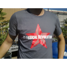 Classical Rev T-shirt (First Edition) - more sizes available on request