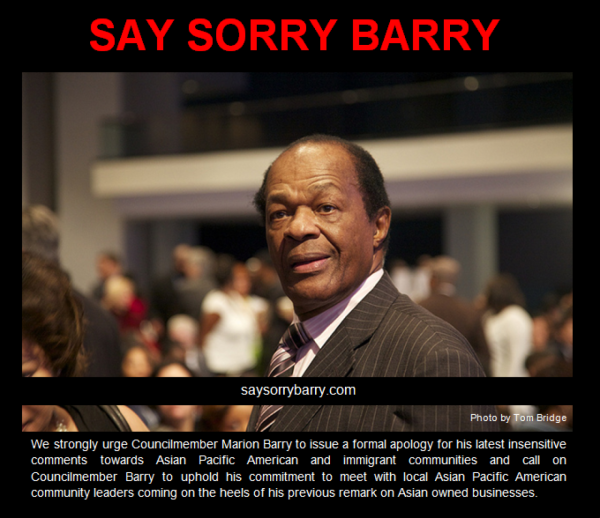 Say Sorry Barry
